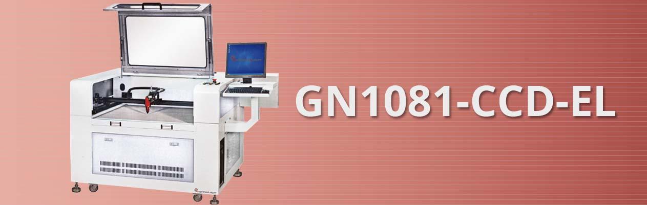 GN1081-CCD-EL